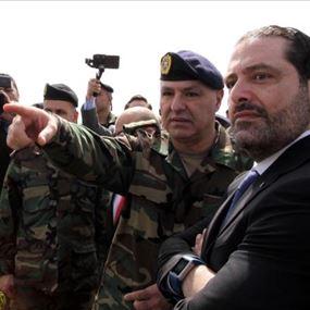 هذا ما طلبه الحريري في لقائه مع قائد الجيش