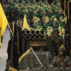 قيادي في حزب الله: لا يهمّ إن تأخَّر التأليف حتى آخر العهد