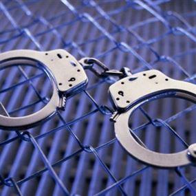 توقيف عصابة لتزوير مستندات السفر