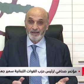 جعجع: سنرفع دعاوى قانونيّة على الصحافي المأجور