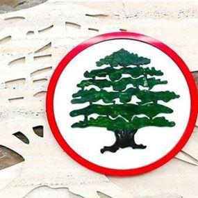القوات: من اليوم حتّى استخراج النفط قد يكون لبنان أصبح غير موجود