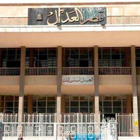 إجراءات مكافحة الفساد تشعل حرباً بين قضاة لبنان