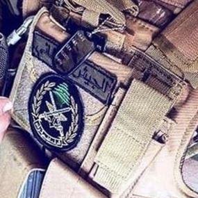 توقيف خلية إرهابية كانت بصدد تنفيذ عمليات أمنية في لبنان