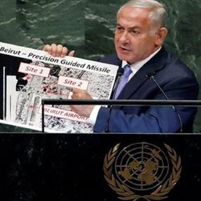 نتنياهو يهدد باستهداف حزب الله!