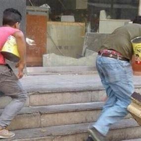 ما علاقة عناصر حرس بلدية بيروت بمقتل ماسح الاحذية؟