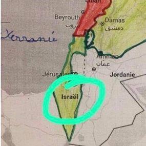 المعلمة أرغمت الأولاد على كتابة اسم اسرائيل وزودتهم بالخريطة!