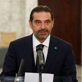 الحريري يعوّل على خطة فرنسية بديلة... مليارا دولار لحكومته