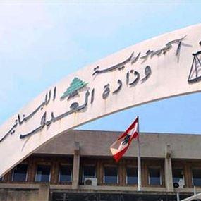 مجلس القضاء الأعلى: موقع الكتروني صوّب على مناقبية الرئيس
