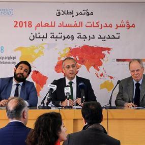 لبنان يتقدم الى المرتبة 138 في مؤشر الفساد