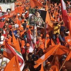 الوطني الحر: نرفض الحملة الشرسة والبشعة على رئيس الجمهورية