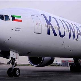 الكويت توقف الرحلات الجوية مع 7 دول بينها لبنان