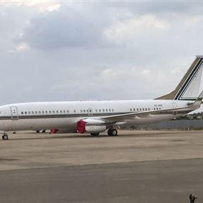 طائرة الحريري الخاصّة وصلت بيروت.. من دونه