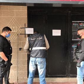 بالصور: أمن الدولة تُقفل مؤسسة مخالفة في جونية بالشمع الأحمر