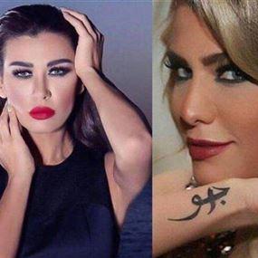 بعد الهجوم على نادين الراسي.. جويل حاتم تتدخل