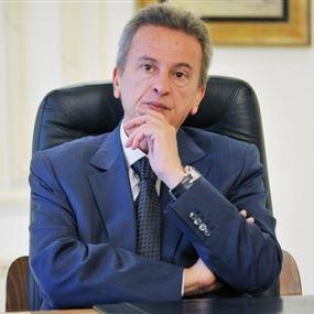 ما هو التّعميم الذي وقّعه حاكم مصرف لبنان؟