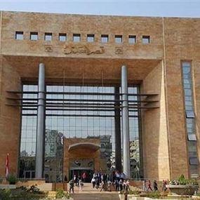 دخل ليلاً الى قصر العدل وسرق 40 مليون ليرة لبنانية