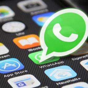أيقونة جديدة وتحديثات ذكية.. WhatsApp يطور أداؤه