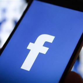 فيسبوك يكشف حقيقة أسوأ عطل تقني في تاريخه