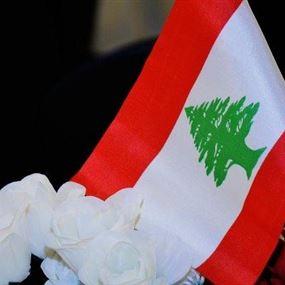 متى يحق للمرأة الأجنبية الحصول على الجنسية اللبنانية؟