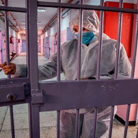 بالارقام.. اليكم أعداد حالات فيروس كورونا في السجون