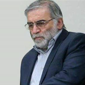 نيويورك تايمز: إسرائيل تقف وراء اغتيال العالم النووي الإيراني