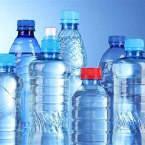 مادة سامة في عبوات المياه المعدنية!