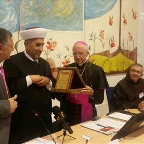 الشيخ غسان اللقيس يكرم المطران بوريو في انطلاق اعمال مؤتمر السلام