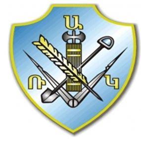 جريدة أرمنية مشبوهة وتهدد الأمن القومي!