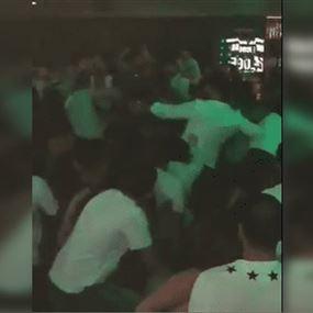بالفيديو: إشكالٌ وإطلاق نار داخل ملهى ليلي في بيروت