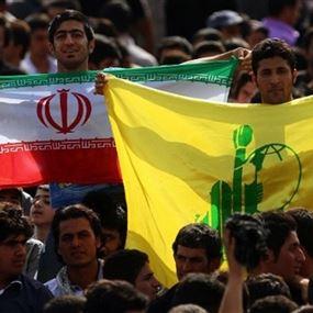 كسوف المشروع الإيراني... ومأزق حزب الله