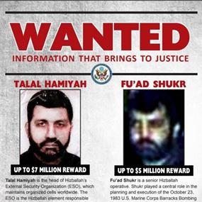هكذا علق حزب الله على المكافآت المالية لاعتقال اثنين من قادته