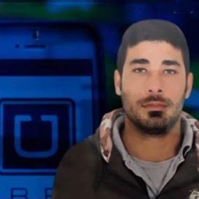 بالفيديو: ما لم يُكشف عن طارق.. وشقيقته: كل الناس بتتعاطى!