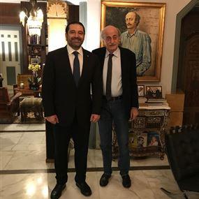 جنبلاط: مع الشيخ سعد الحريري تاريخ من المحطات المشرقة
