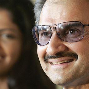 طليقة الوليد بن طلال تتزوج من سابع أغنى رجل بالإمارات (صور)
