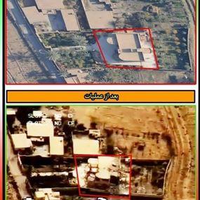 إيران تنشر الصور الأولى للمواقع التي استهدفتها في سوريا