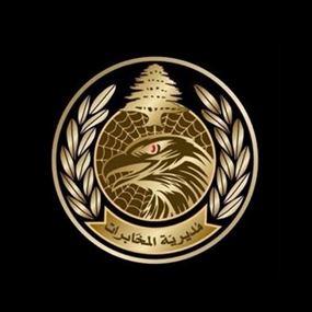 """""""ابو عاشور"""" في قبضة مخابرات الجيش"""