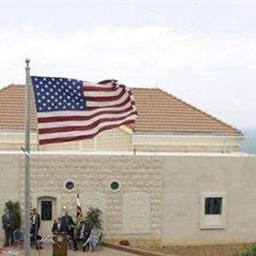 الادعاء على سوري لمحاولته تفجير السفارة الأميركية في عوكر