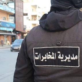 المخابرات اوقفت عصابة في جبيل