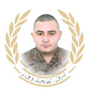 الرقيب حمزة اسكندر استشْهد جرّاء الانفجار في مرفأ بيروت