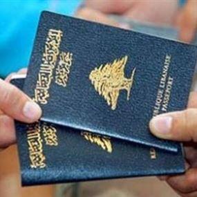 بالصورة: بشرى سارة للبنانيين.. هدية من قطر!