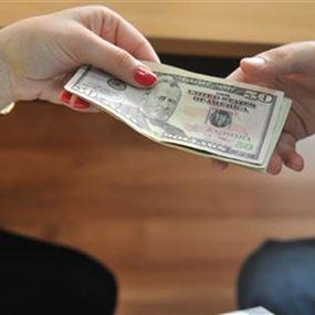 موظفة فاسدة في دائرة مالية بعبدا العقارية
