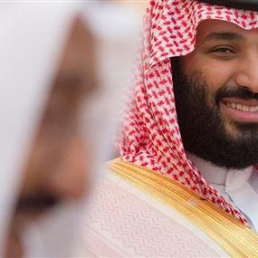 الإمارات تطلب من ترامب أمرا محرجاً بشأن بن سلمان