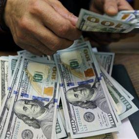 حكم قضائي بالزام مصرف بتحويل مبلغ يفوق المليون دولار