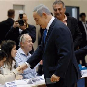 نتنياهو يفوز بالانتخابات التشريعية
