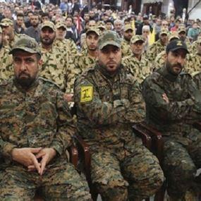 مسؤول أميركي: حزب الله يستعمل شبكات التبرعات للارهاب