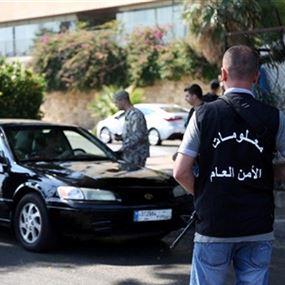 الأمن العام يكشف أسباب توقيف الشيخ عباس الجوهري