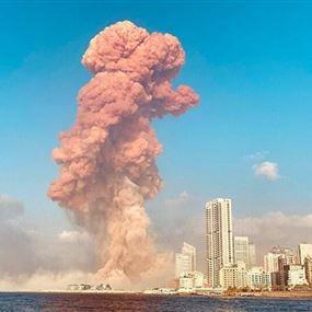 هذا ما سيتبع إنفجار 4 آب