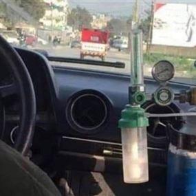 وفاة سائق سيارة الأجرة صاحب قارورة الاوكسجين!