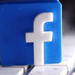 بلاغات جديدة عن عطل في فيسبوك بعدة دول