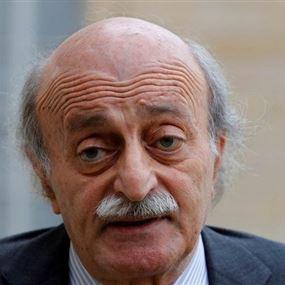 جنبلاط يغرّد عن مقتل العقيد منير ابو رجيلي
